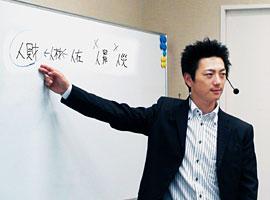 photo_kitade02